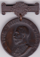 1911 King George V King's School Medal For Punctuality