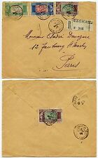 FRENCH GUINEA BISSIKRIMA REGISTERED to PARIS 3 COLOUR FRANKING 1925