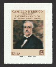 ITALIA 2021 Varietà Camillo D'errico Colori Fuori Registro MNH**
