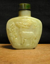 Snuffbox animals in jade nephritis China XIX° Snuff Bottle China 鼻烟壶动物软玉第十九中