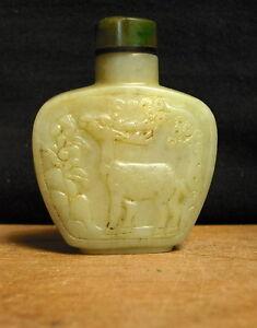 Tabatière aux animaux en jade néphrite Chine XIX Snuff Bottle China  鼻烟壶动物软玉第十九中