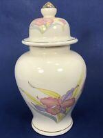 """Vintage Japan Fine China 7 1/2"""" Tall Ginger Jar Urn Vase Floral Pattern"""
