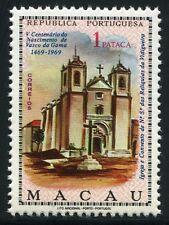 Macau Macao 1969 Vasco da Gama Kirche Church Architektur Religion 446 MNH