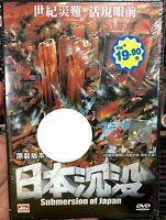 Submersion of Japan (Film) ~ All Region ~ Brand New & Factory Seal ~
