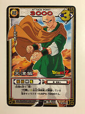 Dragon Ball Z Card Game Part 3 - D-253