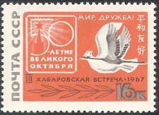 Russia 1967 Soviet-Japanese Friendship/Dove/Crane/Birds/Co-operation 1v (n17905)