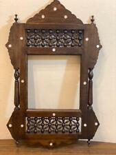 "Wall Mounted Mirror Wood Frame Inlaid Mother of Pearl (21.2""x13.6"")"