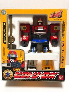 DHL First Ship Power Rangers Lightspeed Pladera Victory Robo Bandai GoGoFive