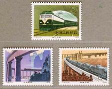 China 1979 T36 Railway Construction Stamps MNH