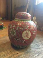 Vintage Antique Chinese Famille Rose Auspicious Longevity Porcelain Ginger Jar