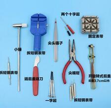 16 Piece Watch Repair Fix Kit Set & Wrist Strap Adjust Pin Tool Back Remover