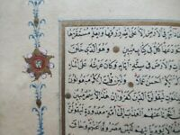 Incomplete Old Arabic Islamic Religious Muslim ,Manuscript Handwritten Book