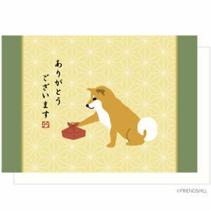 Shibata San Pop Up Thank You Card Shiba Inu Arigato Letter Made in Japan