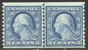 U.S. #496 Mint NH Line Pair - 5c Blue, Rotary Coil ($65)