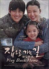 Way Back Home (2013) DVD Korean Movie _ English Sub _ All Region _ Jeon Do-yeon
