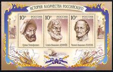 Russia 2009 Military/Cossacks/Army/Horses 3v m/s n30001