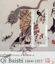 Ghana 2014 MNH Qi Baishi 150th Birth Anniv 2v S/S II Art China Paintings
