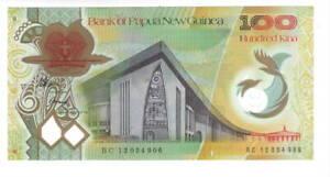PAPUA NEW GUINEA 100 Kina POLYMER aUNC Banknote (2012) P-33 UNL Prefix BC