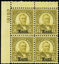 666, Mint VF/XF VLH 8¢ Plate Block of Four Cat $700.00 - Stuart Katz
