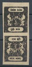 India Bundi State 1915 Sc# 23a Maharao Rajoh tete beche pair FORGERY