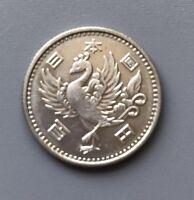 100 Yen Silver Japanese Coin, Year 32, 33, 1958, Phoenix, Bird, Japan