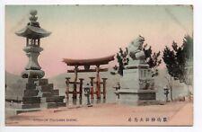 JAPON carte postale ancienne JAPAN old postcard n°39 otoril of ITSUSHIMA SHRINE