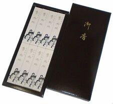 Japanes Incense stick GYOKUSYODO  KOJYURIN 8 Case