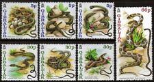 GIBRALTAR MNH 2001 SG960-966 SNAKES SET OF 7