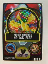 Pokemon 1997 Bandai Prism Card Pocket Monsters No 146 Moltres Japanese OOP