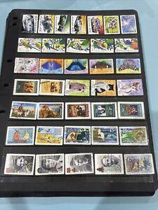 Lot B19 of Australian Self Adhesive stamps fine used Australia off paper