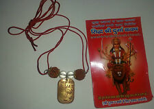 Good Luck Hindu Talisman Protection Amulet Shiri Durga Kavach Necklace Rudraksha