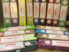 Satya Sai Baba Incense Sticks - Nag Champa And 30 Other Fragrances - You Choose!