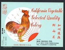 COCK Brand, Hong Kong, Asian, California *AN ORIGINAL VEGETABLE CRATE LABEL*