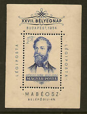 HUNGARY : 1954 Stamp Day & Exhibition miniature sheet SGMS1386a mint