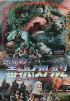 Class of Nuke 'Em High 2 1991 Troma Japanese Chirashi Movie Flyer Poster B5