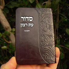 Jewish SIDDUR + Tehillim Hebrew Nusach Ashkenaz Synagogue Shabbat Prayer Book