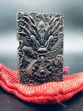 Japanese Zippo 3D Wooden Carved Dragon - Double Sided (Mega Rare)