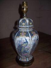 VINTAGE ginger jar in ceramica stile Oriental Design laterale/Lampada da tavolo