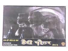 HARRY POTTER  3pc HINDI Orig Promo RARE LOBBY CARD INDIA Ltd Qty 17x11