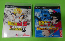 Empty Cases!  Dragon Ball Z Gt Final Bout Ultimate Battle 22 PlayStation 1 PS1