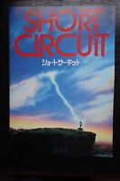 Short Circuit Japanese Movie Program Pamphlet 1986