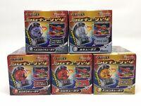 Power Rangers Uchu Sentai Kyuranger SG Kyutama Series 4 Candy Toy Set of 5 Japan