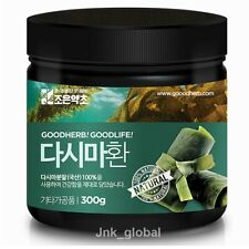 Natural 100% Kelp Pills Kombu Seaweed Dietary Fiber Salt Substitute 300g