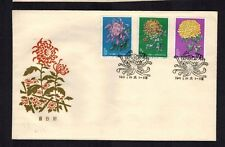 PRC China S44 Chrysanthemums 1961 1 - 18  3 stamps on one cover