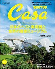Casa BRUTUS November 2014 Life Design Magazine THE BEST MUSEUMS Book Japan