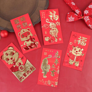 2022 Year of the Tiger New Year Spring Festival Hongbao Chinese Red Envel Ia