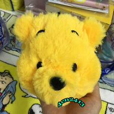 Winnie the Pooh Face Plush Pass case Coin Bag Zipper Pouch Kids Gift
