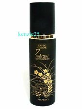 ZEN SHISEIDO CLASSIC ORIGINAL WOMEN PERFUME COLOGNE SPRAY BIG 2.7 OZ / 80 ML NIB