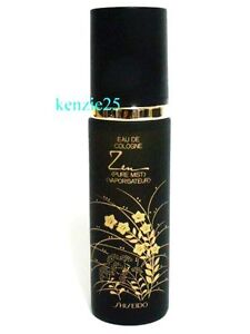 ZEN SHISEIDO CLASSIC ORIGINAL WOMEN PERFUME COLOGNE SPRAY BIG 2.7 OZ  80 ML NWOB