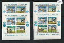nr151 Belgian Postage Postal Stamps MNH BLOK OLYMPIC GAMES 1960